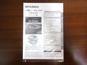 2012_0107_215706-DSC00004