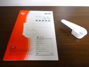 2012_0107_222208-DSC00020