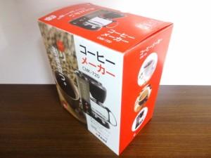 2012_0107_222335-DSC00021