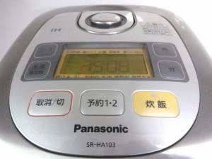 2012_0107_222824-DSC00026