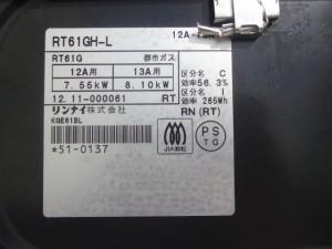 2012_0113_210122-DSC00011