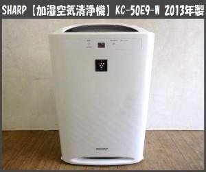 2012_0113_211318-DSC00015