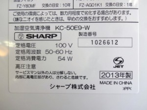 2012_0113_211726-DSC00021