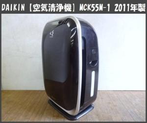 2012_0113_213617-DSC00022