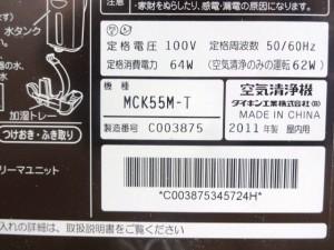 2012_0113_213907-DSC00027