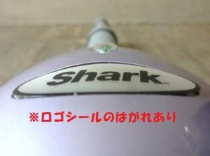 2012_0118_213754-DSC00013