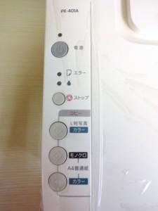 2012_0125_212535-DSC00038