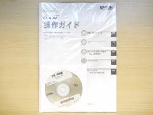2012_0125_213413-DSC00041