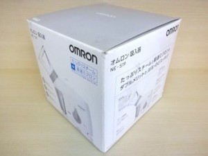 2012_0125_220035-DSC00052-thumbnail2