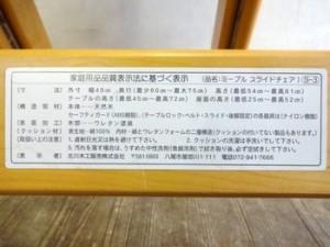 2012_0126_221529-DSC00027-thumbnail2