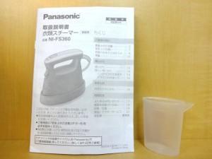 2012_0127_204635-DSC00033