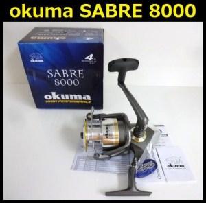 2015_0731_145414-DSC00001