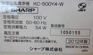 2015_0828_131648-DSC00014