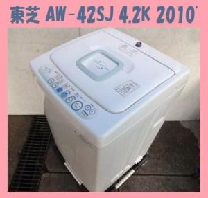 2015_0829_151048-DSC00004