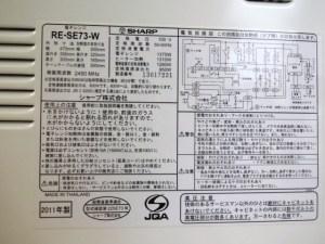 2015_0914_173419-DSC00057
