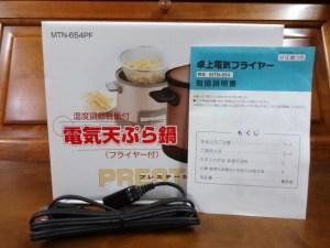2015_0925_113402-DSC00002