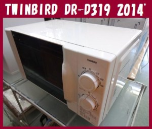 2015_0926_133339-DSC00002