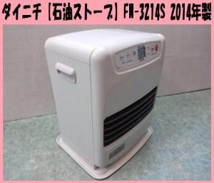 2015_1107_171354-DSC00046