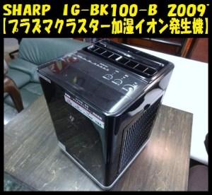 2015_1110_170236-DSC00002