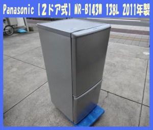 2015_1116_112627-DSC00002