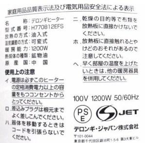 2015_1123_132111-DSC00015
