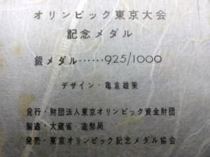 2015_1201_135014-DSC00006