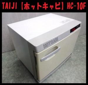 2015_1205_144807-DSC00001