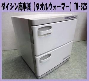 2015_1205_150012-DSC00005