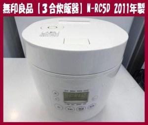 2015_1216_132050-DSC00002