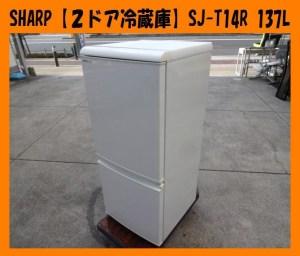 2016_0110_142238-DSC00046
