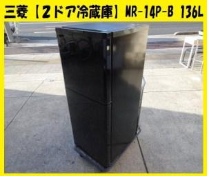 2016_0110_154951-DSC00004