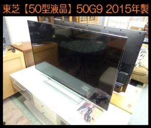 2016_0112_162801-DSC00001