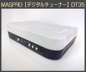 2016_0117_142629-DSC00011