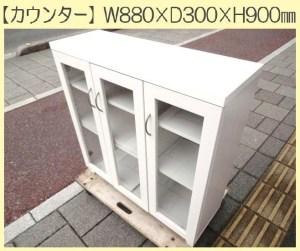 2016_0121_142748-DSC00007