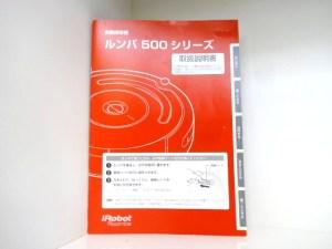 2016_0128_170137-DSC00009