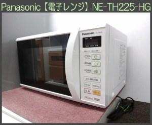 2016_0130_112632-DSC00001