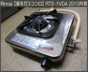 2016_0209_110432-DSC00008
