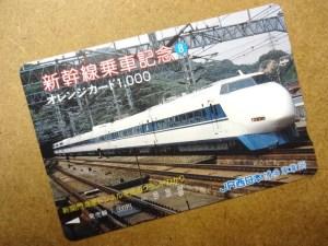 2016_0220_150750-DSC00001