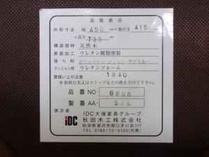 2016_0305_162826-DSC00011