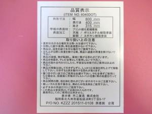 2016_0313_141642-DSC00013