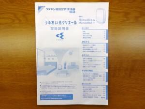 2016_0326_161311-DSC00011