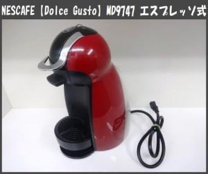 2016_0411_160336-DSC00017