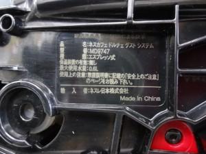 2016_0411_160705-DSC00025