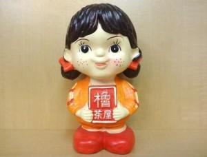 2012_0127_203339-DSC00011 - コピー