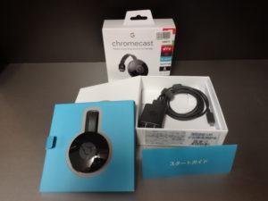 DSC00002 (1)