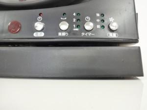 DSC00003 (1)