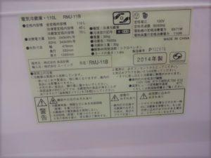 DSC00003 (2)