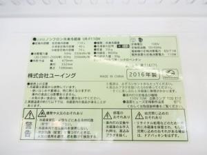 DSC00004 (1)