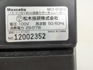DSC00005 (1)