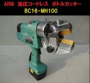 DSC00005